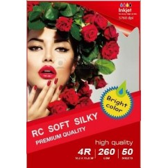 297x210MM R4 RC Satin Inkjet Photo Paper 260g-20 Fogli